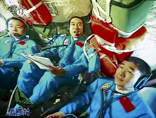 Primer paseo espacial de China