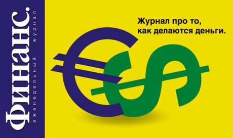 Euro montando al dólar