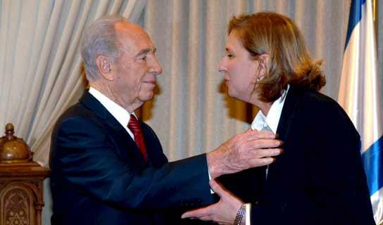 Tzipi Livni  y Simon Peres