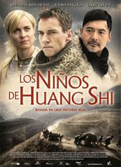 Los ni�os de Huang Shi - Cartel