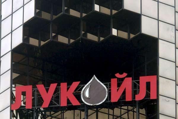 Fachada de la sede central de Lukoil