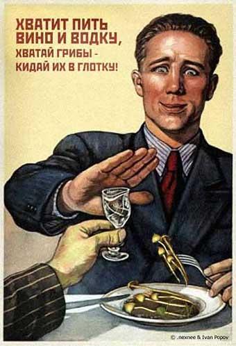 Consumo de vodka en Rusia
