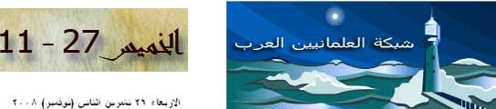 3almani.org