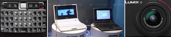 Miniportátiles, móviles inteligentes y cámaras, gadgets que no debes dejar pasar