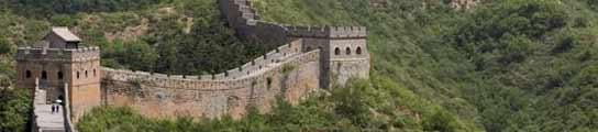La Gran Muralla China mide 2.500 kilómetros más de lo que se estimaba  (Imagen: ARCHIVO)