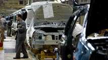 Fábrica de coches