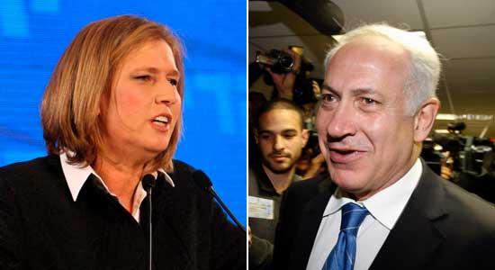 Tzipi Livni y Benjamín Netanyahu