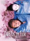 Cerezos en flor - cartel