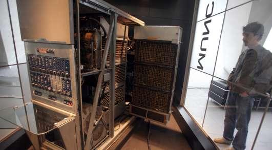 Primer ordenador que se trajo a España