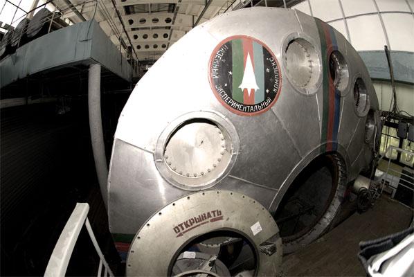 Nave espacial del proyecto