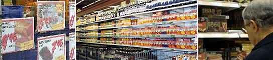 Gadis y Mercadona son las dos cadenas de supermercados más baratas, según la OCU  (Imagen: 20MINUTOS.ES)
