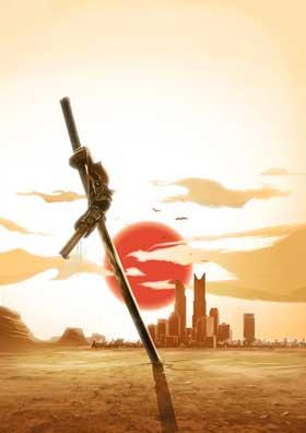 Ilustración de Red Steel 2.