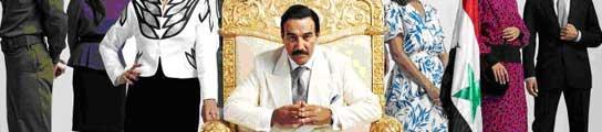 'House of Saddam'