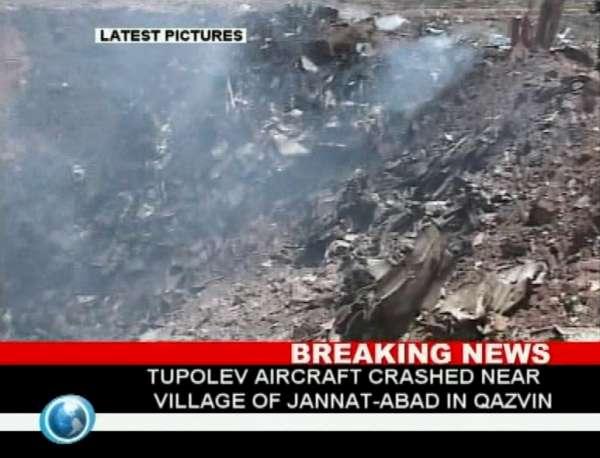 Accidente aéreo en Irán