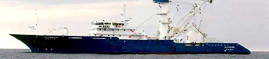 ¿De dónde sale el dinero que se ha pagado a los piratas que secuestraron el 'Alakrana'?  (Imagen: EFE)