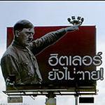 Cartel de Hitler