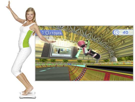 <p>Wii Fit Plus.</p>