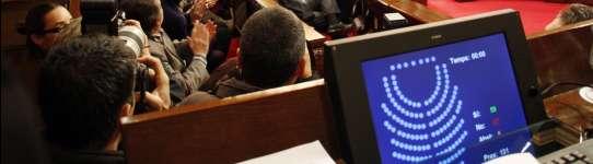 El Parlament aprueba debatir la prohibición de las corridas de toros en toda Catalunya  (Imagen: Marc Colomer/ ACN)