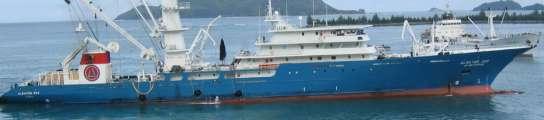 La seguridad privada del atunero vasco repelió el ataque de los piratas  (Imagen: Albacora)