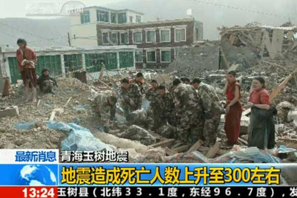 Terremoto en China