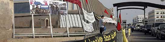El Gobierno garantiza el abastecimiento de alimentos frescos a Melilla  (Imagen: EFE)