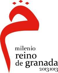 Escogido el logotipo del Milenio, que aúna arte e historia mediante el reflejo de una 'm' en árabe
