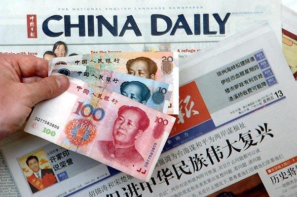 Guerra de divisas: último capítulo de la crisis