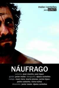 La película 'Náufrago' gana el primer premio del certamen 'Un minuto de vino, un sorbo de cine' de la SCIFE