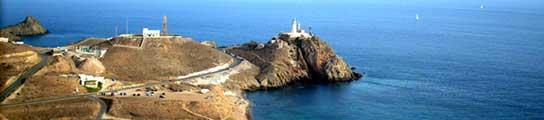 Panor�mica Cabo de Gata