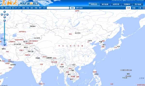 China lanza su versin de google earth map world el google earth chino gumiabroncs Gallery