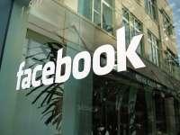 Murcia Turística se estrena en Facebook, Twitter, Picasa, YouTube, Minube y TripAdvisor
