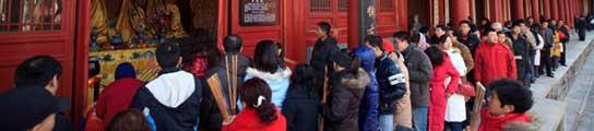 China cuenta a sus habitantes por primera vez en diez años para actualizar su censo  (Imagen: ARCHIVO/EFE)