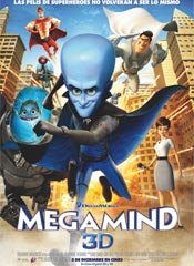 Megamind - Cartel