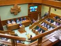 El Parlamento vasco dispondrá de un presupuesto de 34,6 millones en 2011, un 1% menos que este año