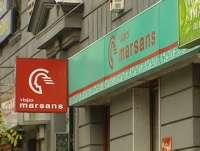 Marsans tendrá que pagar 3.948 euros a una pareja a la que no informó de las condiciones de su viaje a México