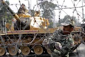 <p>Ejército egipcio</p>