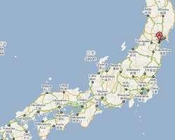 Terremoto de Japón.