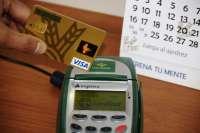 UCE C-LM recomienda extremar las precauciones para evitar las pérdidas de las tarjetas de crédito este verano