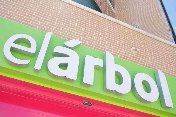 El Árbol implanta su nueva imagen en dos supermercados de Zamora capital y Toro