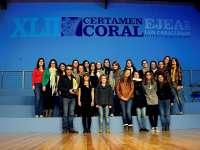 El Coro de Voces Blancas del Conservatorio de Tenerife gana el Certamen Coral de Ejea de los Caballeros (Zaragoza)