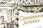 Cartel Atenas 1896