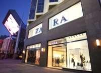 Inditex lanzará el 5 de septiembre la tienda 'online' de Zara en China