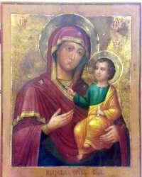 El Museo de la Historia de Nerja expondrá 58 iconos rusos de los siglos XVI al XIX
