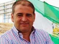Jorge Romero, Los Barrios