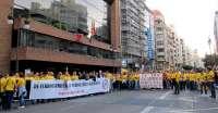 Sindicatos de FGV convocan 9 jornadas de paros y seis manifestaciones en dos semanas en protestar por el ERE