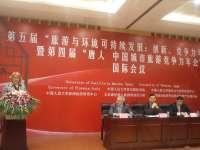 La UCLM participa en China en un congreso internacional sobre medio ambiente, turismo y economía