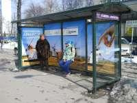 Fuerteventura entrará por primera vez en el mercado turístico ucraniano