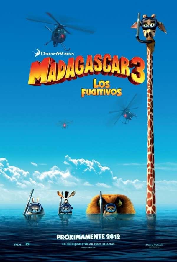 La Fundación CajaCanarias programa un ciclo de cine de verano