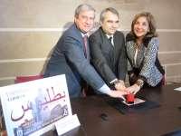 Sellos de Correos conmemorarán el Milenio del Reino de Badajoz en el marco de la serie 'Efemérides'