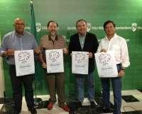 La Diputación convoca el V Premio de Pintura 'Evaristo Guerra', dotado con 3.000 euros